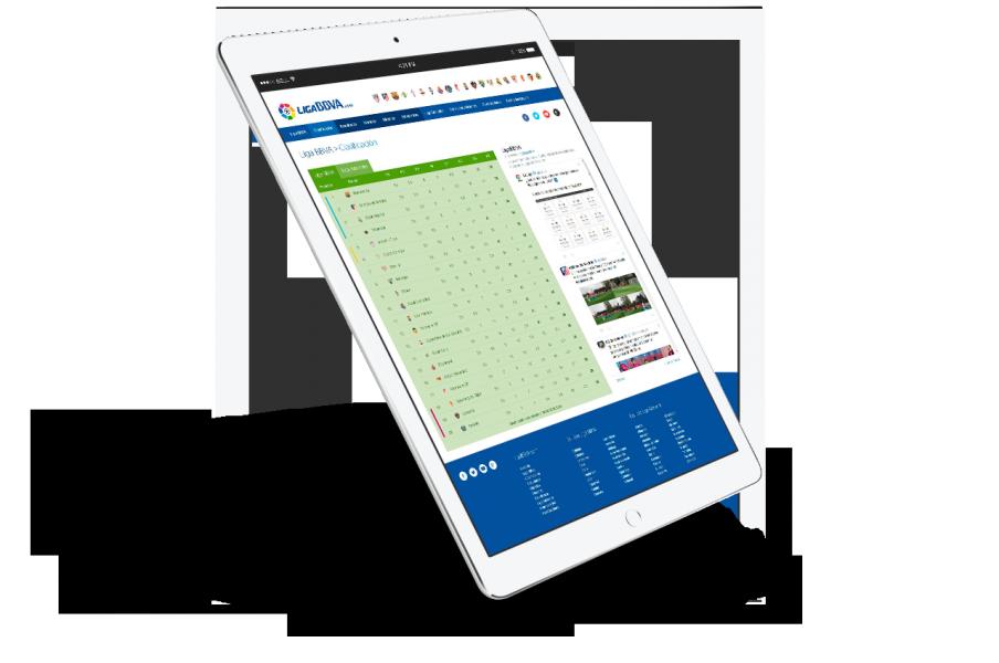 iPad_02_new